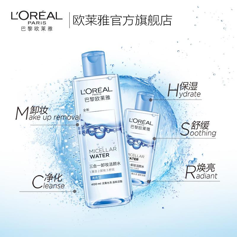 2021全球公认最好用的10大卸妆产品