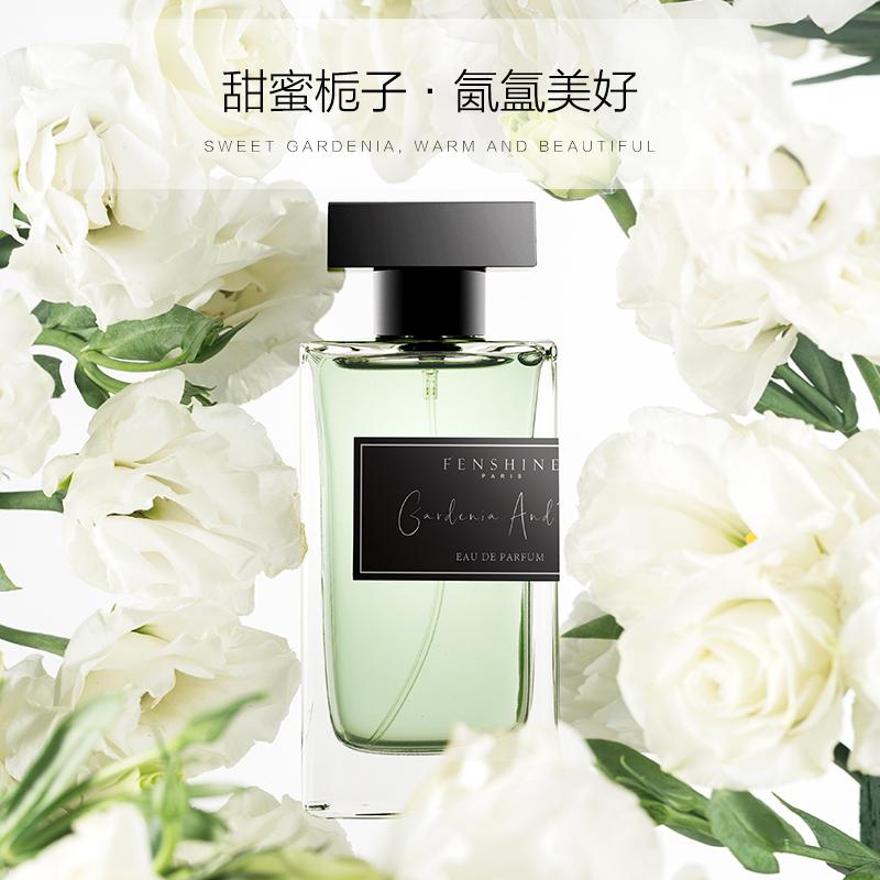 2021十大东方调香水排行榜