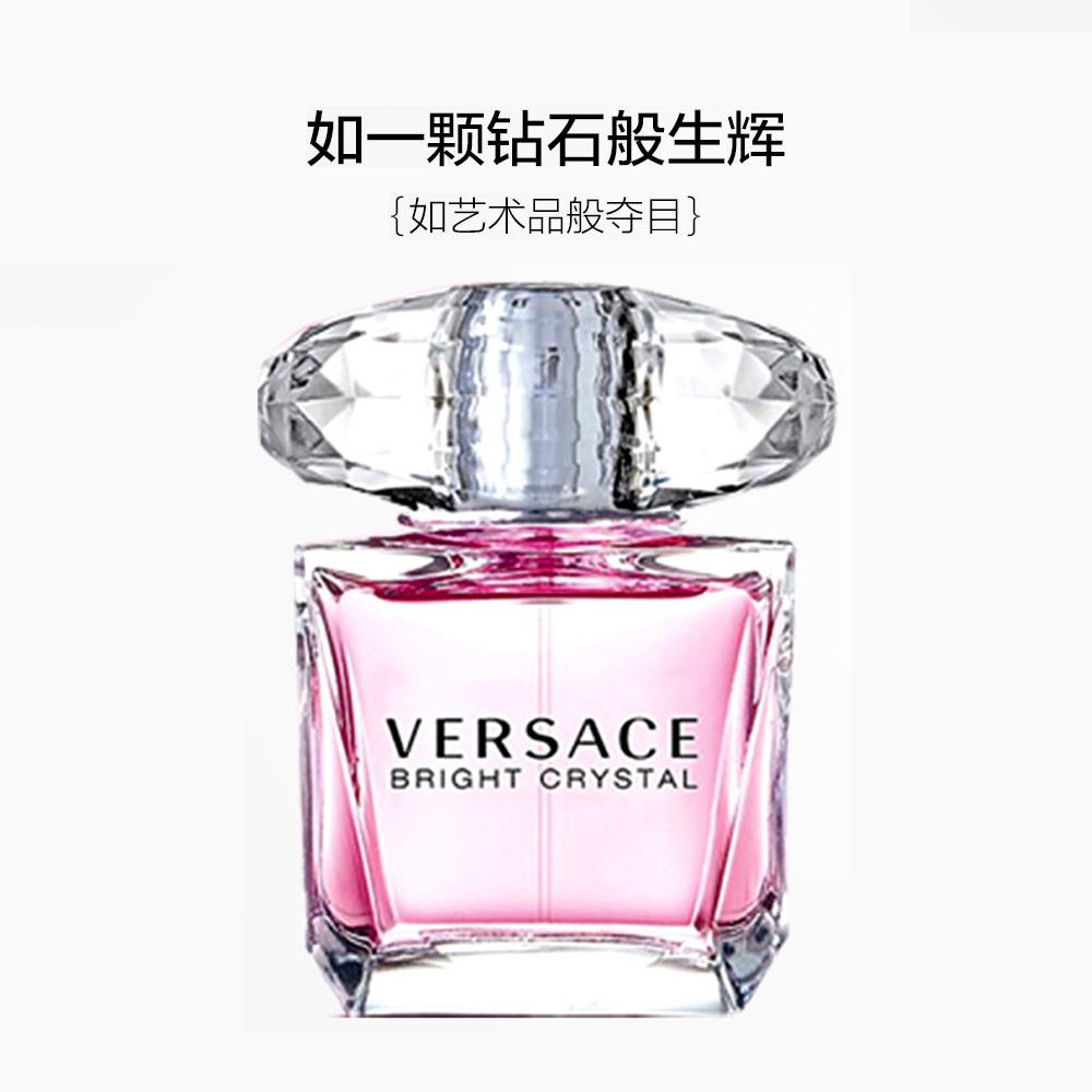 范思哲粉钻晶钻女士香水
