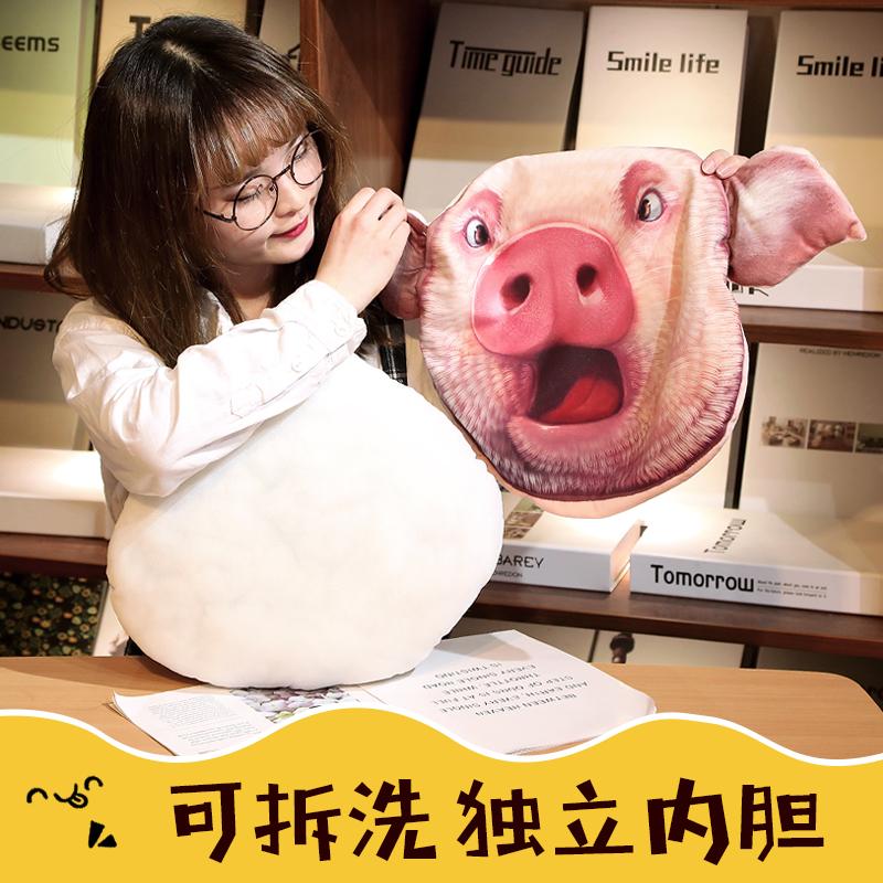 3D恶搞猪
