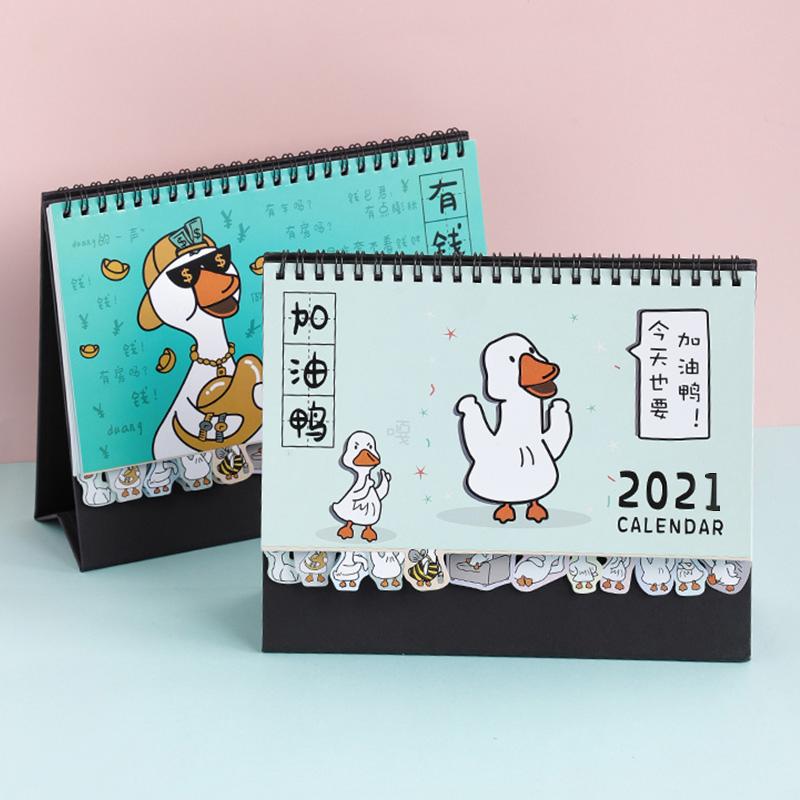 加油鸭2021年创意日历