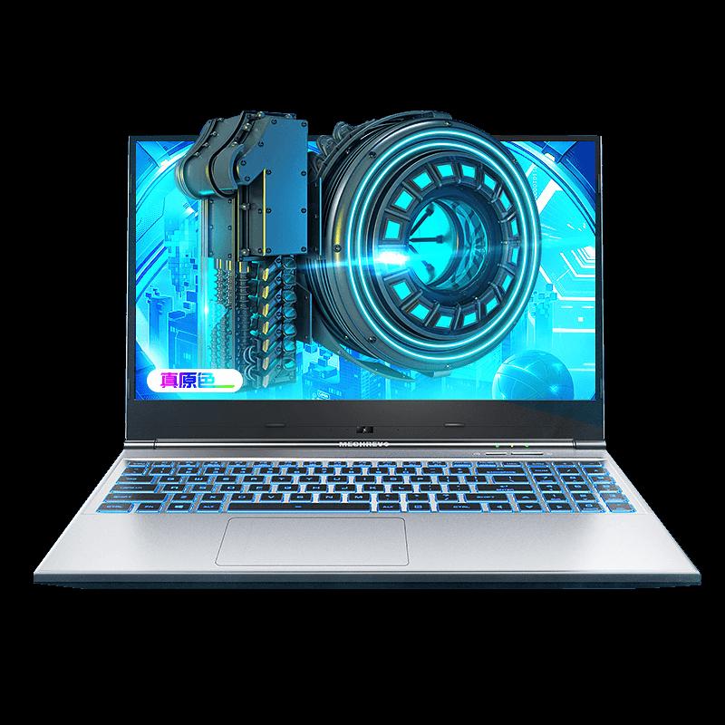 7000元笔记本电脑推荐2021