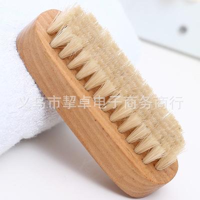 皮具护理工具
