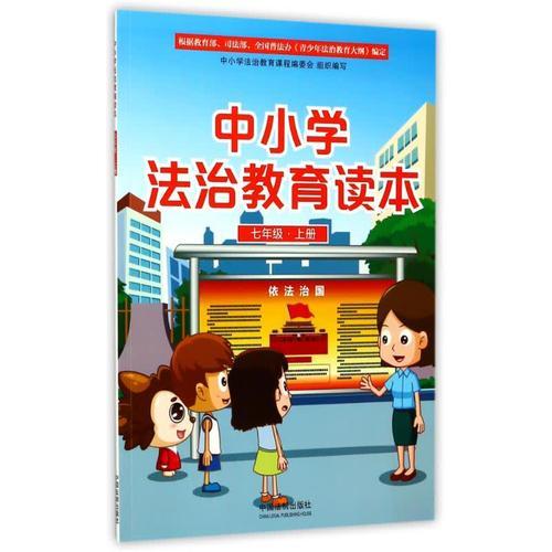 社会教育书籍