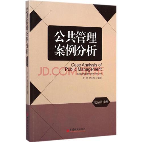 社会科学理论书籍