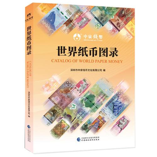 各国文化书籍