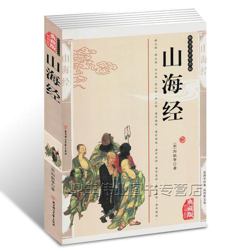 民俗文化书籍