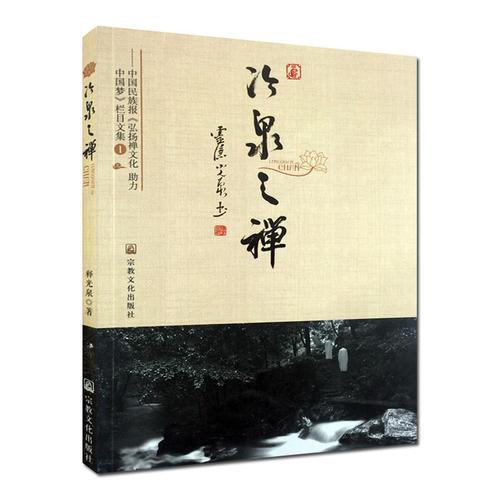 民族文化书籍