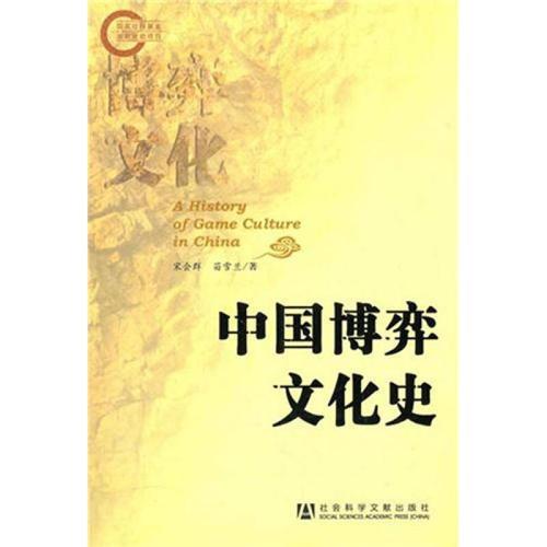 文化史书籍