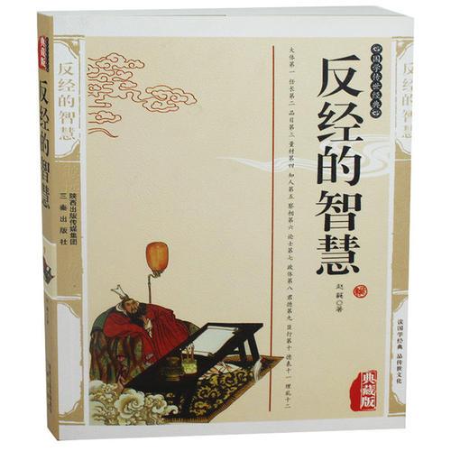 中国政治书籍