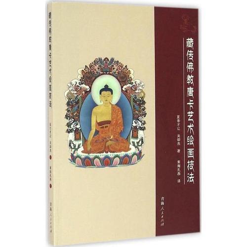 工艺美术书籍