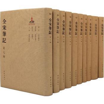 古籍整理书籍