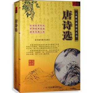 国学名家书籍
