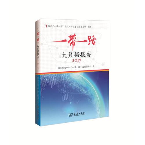 中国经济书籍