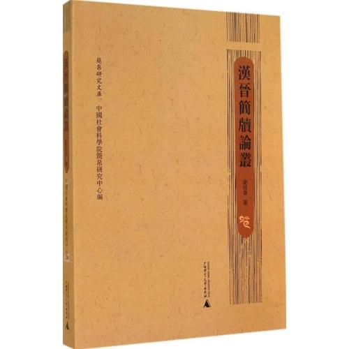 文学理论书籍