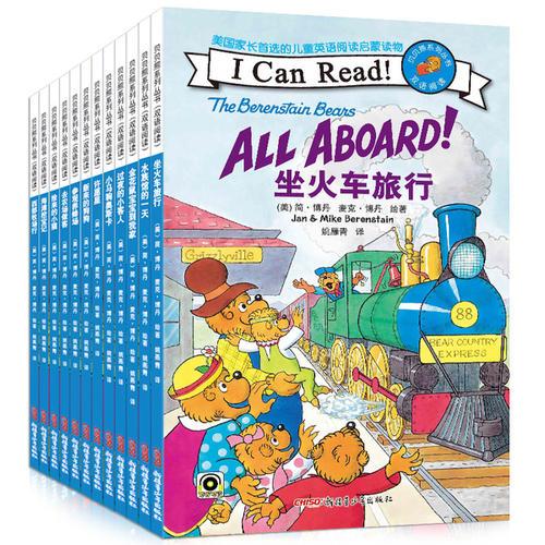 英语读物书籍