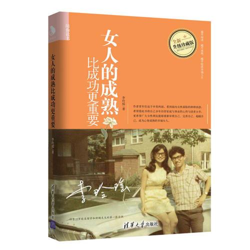 情感小说书籍