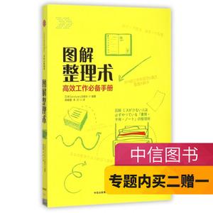 职场小说书籍
