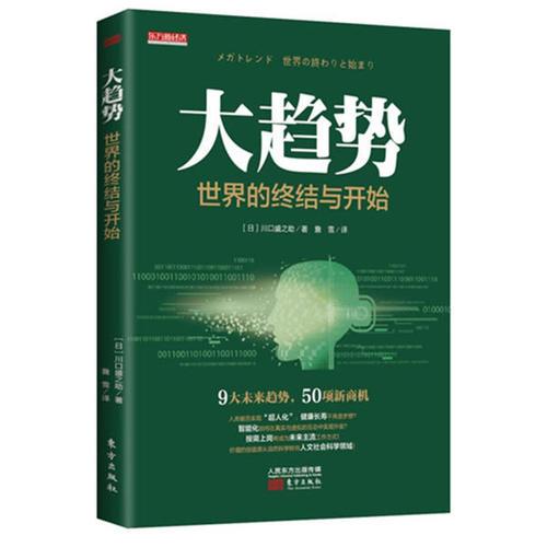 社会小说书籍
