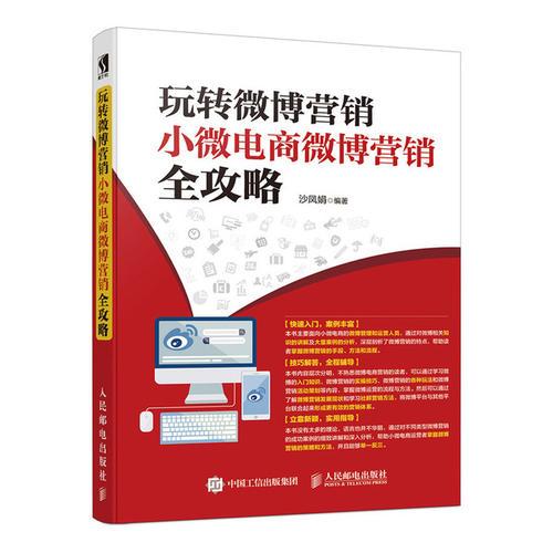 电子商务书籍