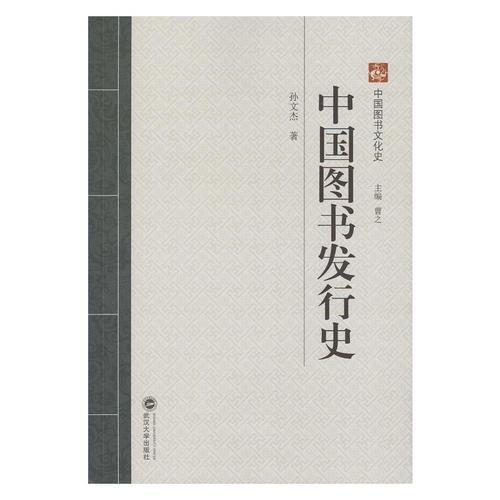 中国史书籍