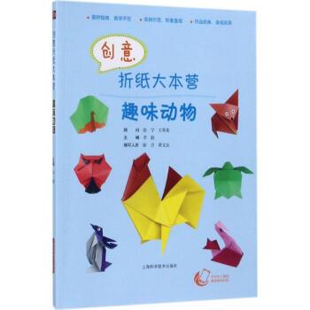 智力开发书籍