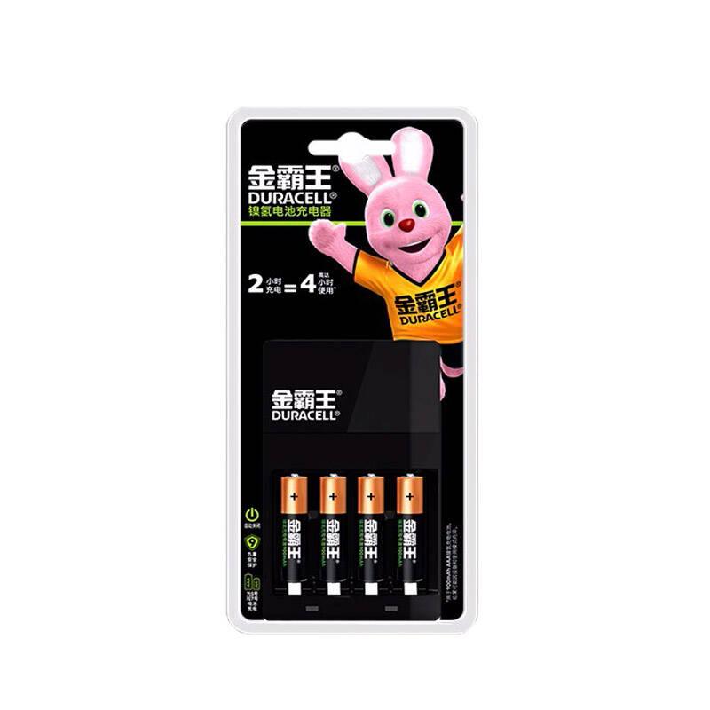 大电量的不易跑电充电电池排行榜