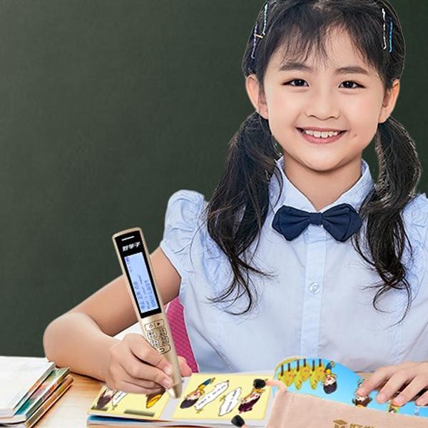 小孩用的点读笔十大排行榜