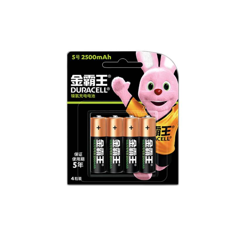 十款安全耐用的环保电池排行榜