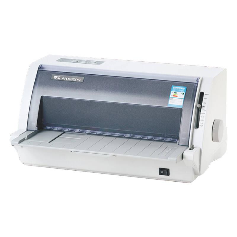 2021十大商用打印机排行榜
