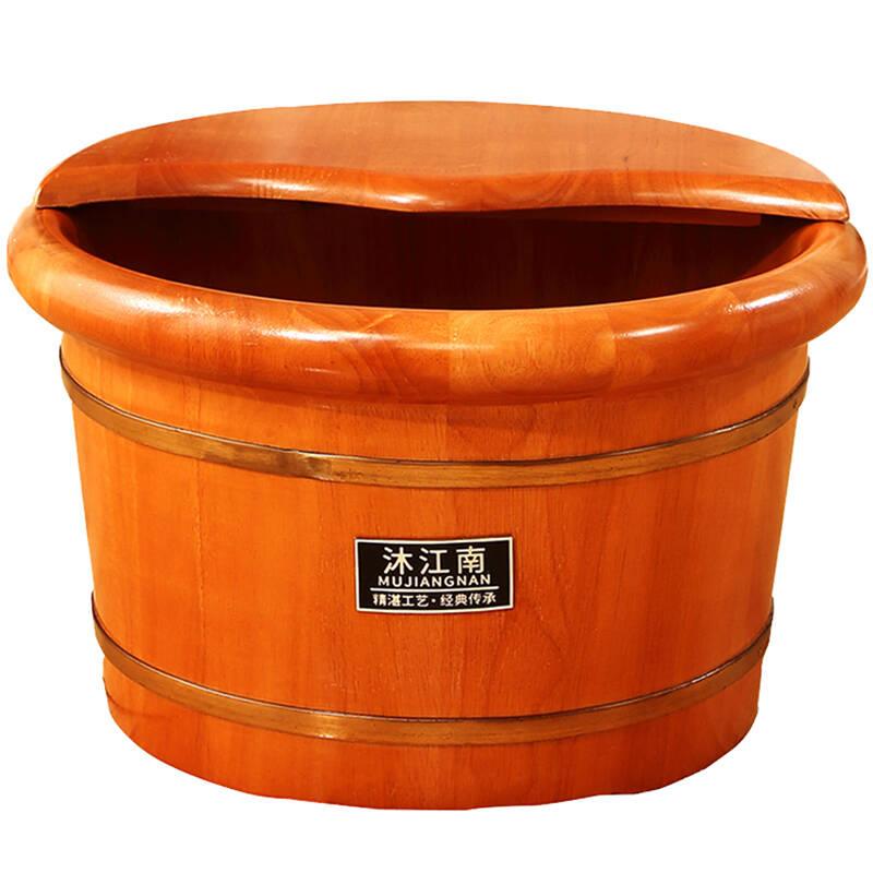 沐江南 26cm橡木包边泡脚桶