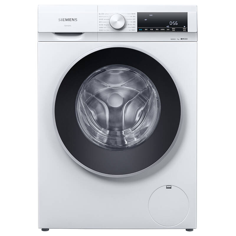 静音效果最好的洗衣机推荐2021