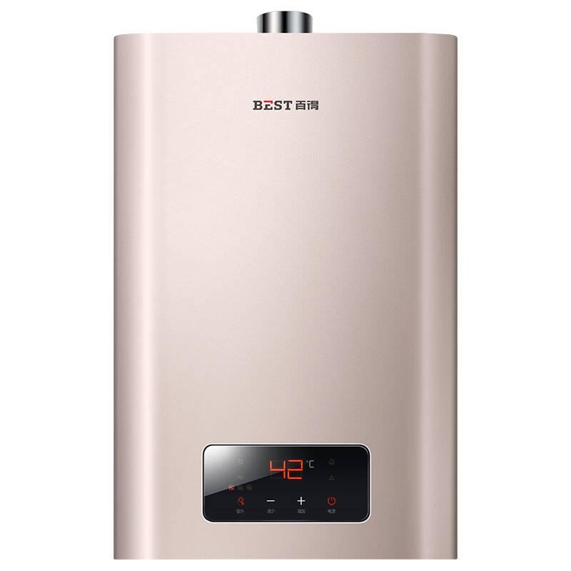 燃气热水器性价比高的十款推荐