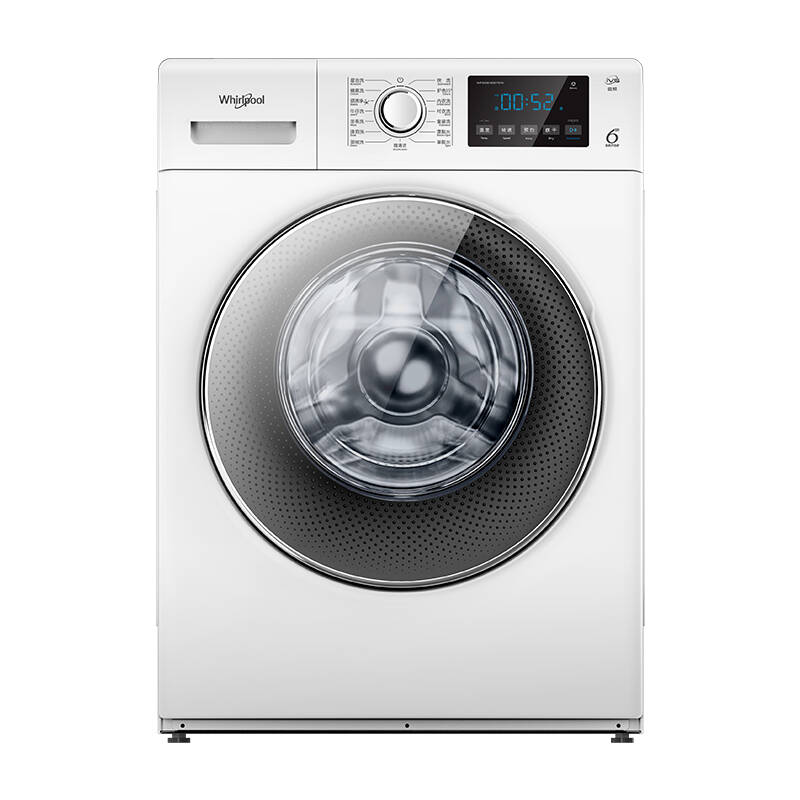 洗烘一体机最新排行榜2021