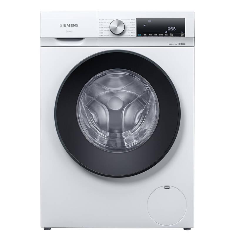 2021口碑最好的滚筒洗衣机排行榜