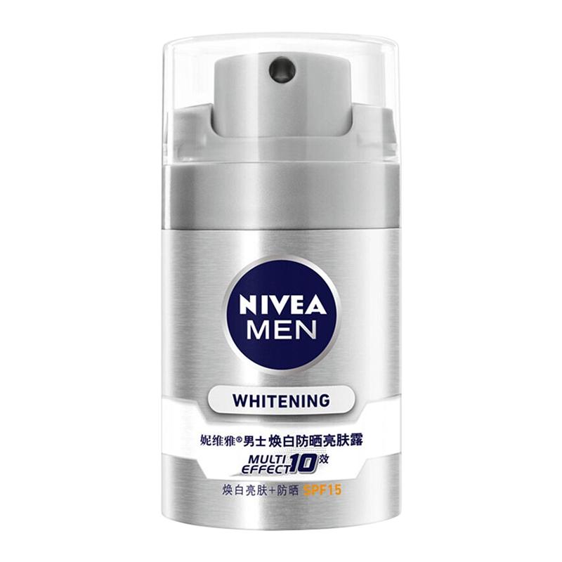 2021十款适合男士用的防晒霜推荐