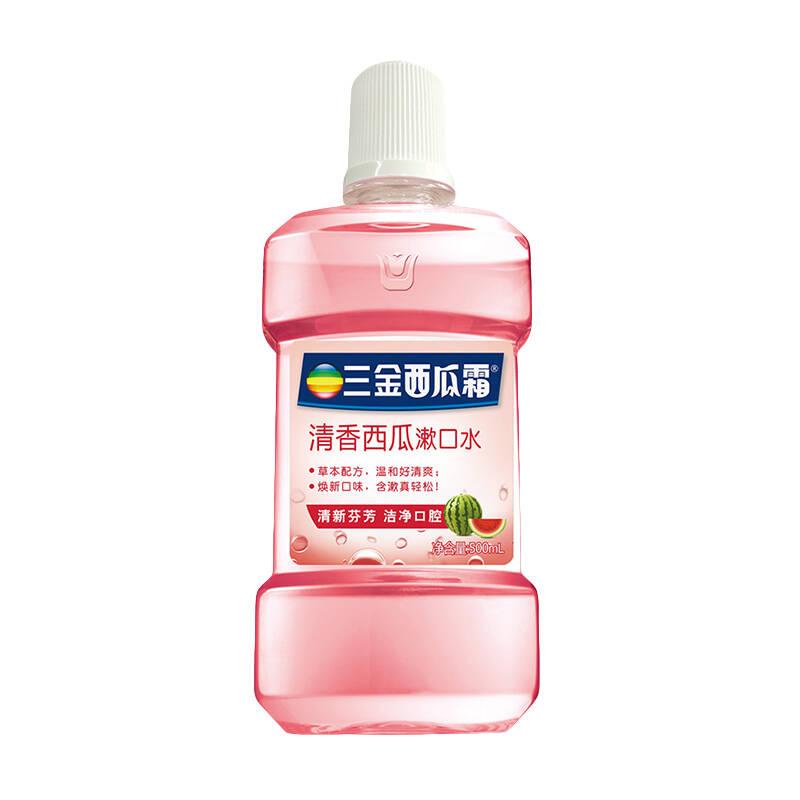预防蛀牙清新口气漱口水精选