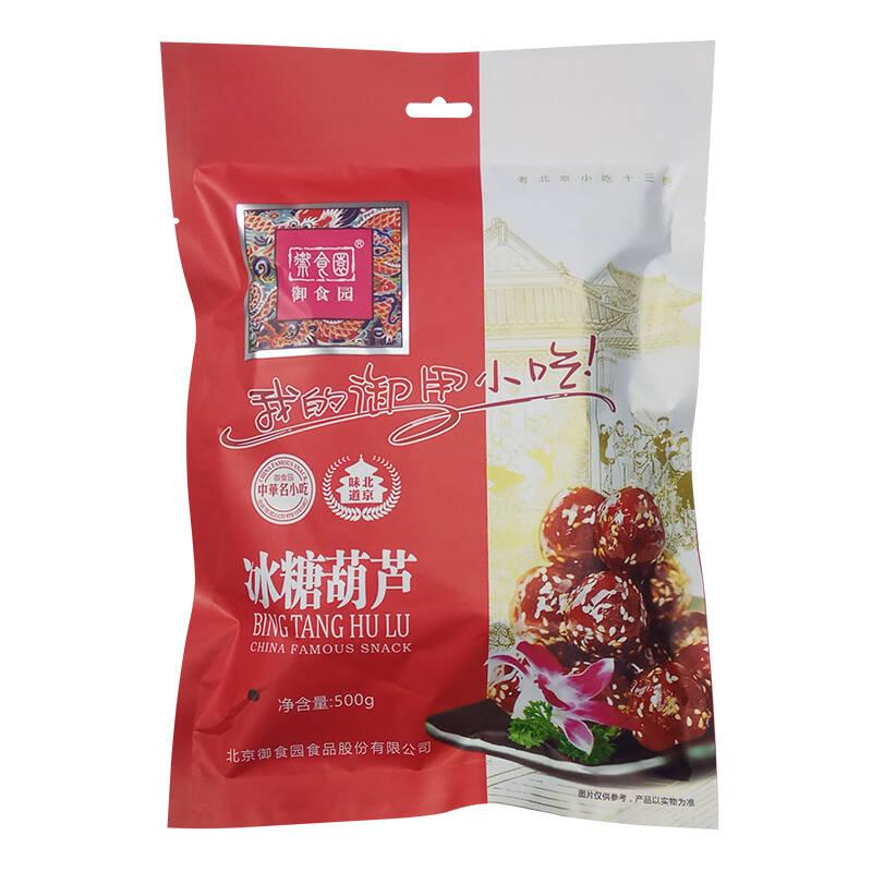 北京必买的特产零食排行榜