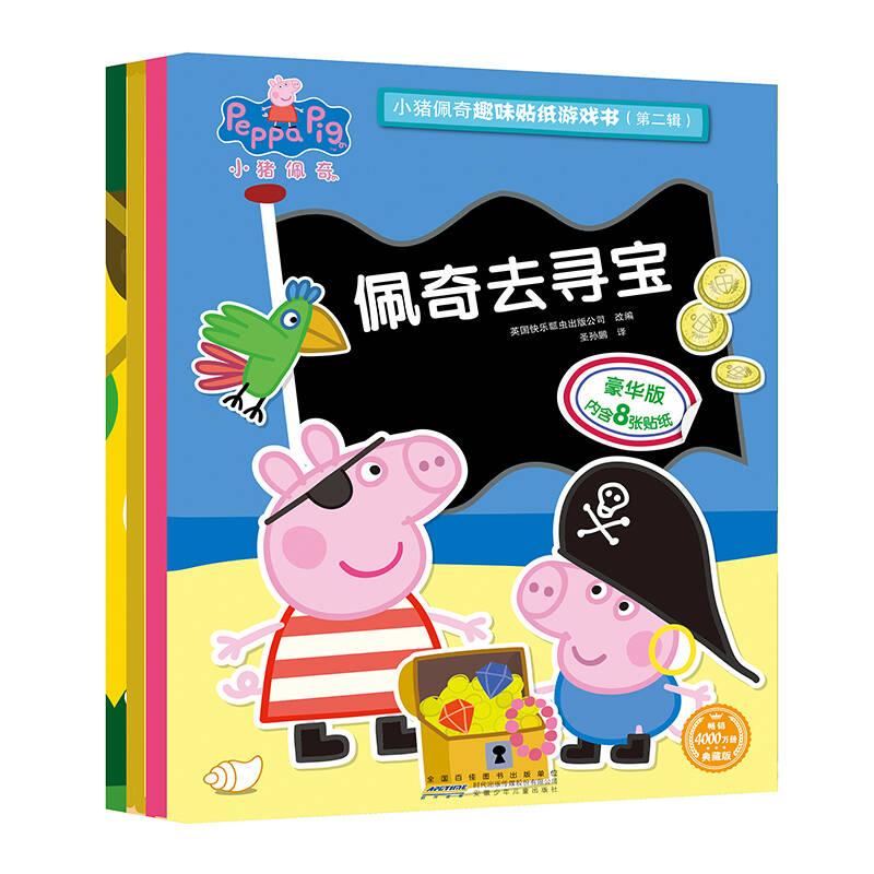 幼儿园户外自主游戏书推荐