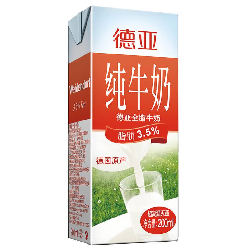 2021进口牛奶排行榜10强