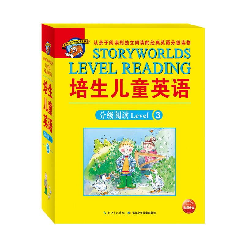 2021幼儿英文教材排行榜前十名