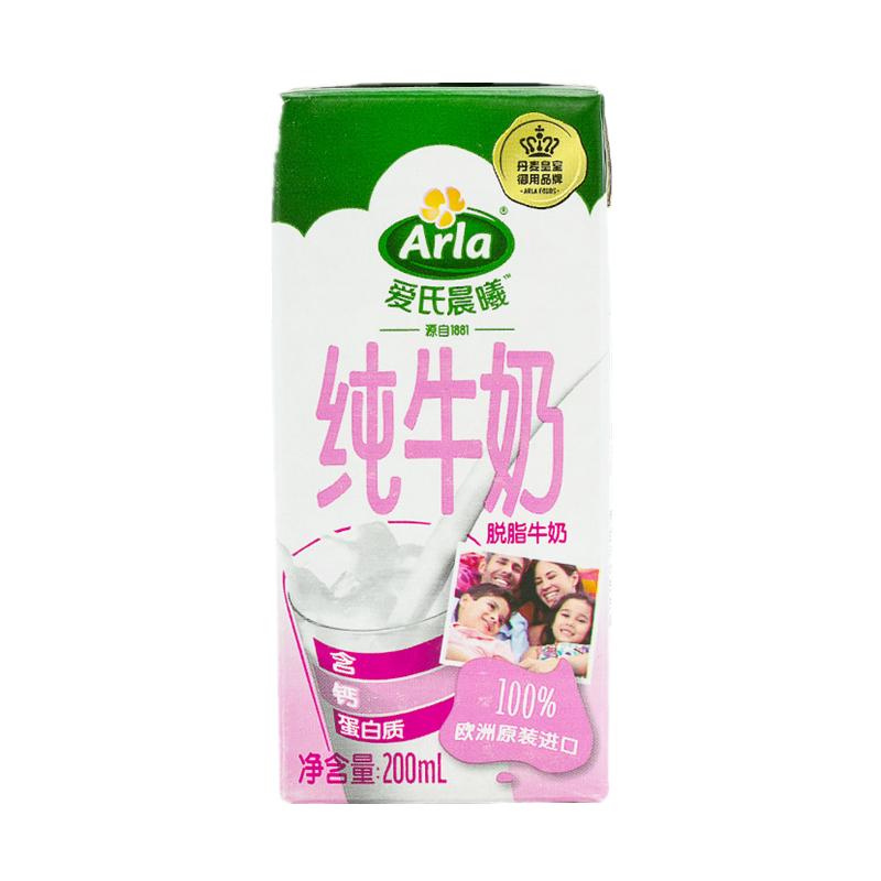 爱氏晨曦 非有机纯牛奶