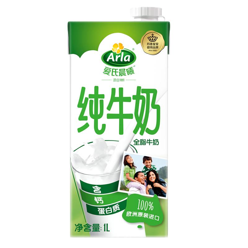 2021原装进口纯牛奶十大排名