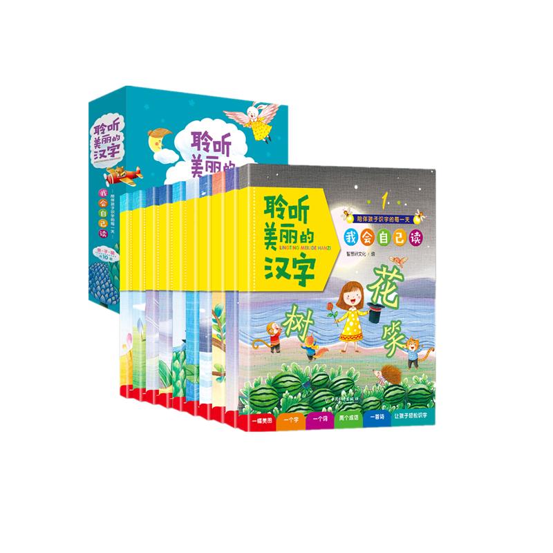 幼儿学前教育书籍排行榜