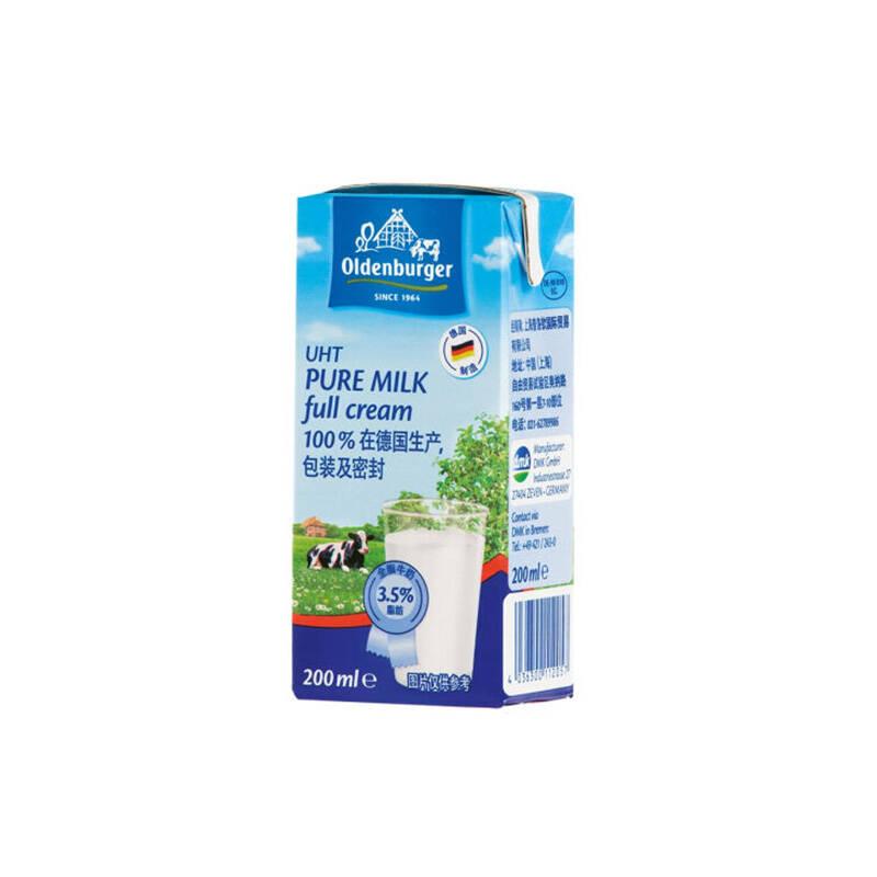 2021十大高蛋白牛奶排行榜