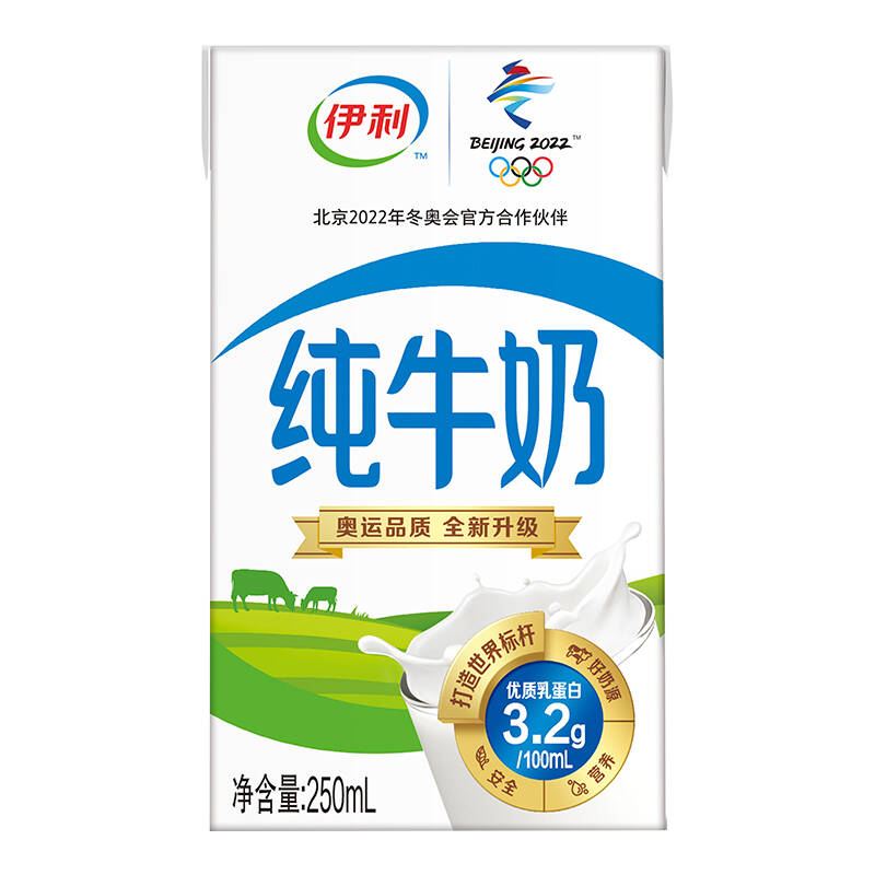 质量最好的牛奶十大排行榜