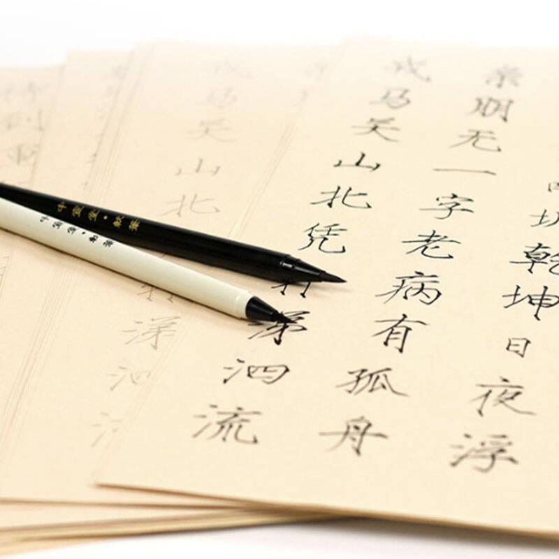 中宣堂小楷毛笔笔新书法书法软笔