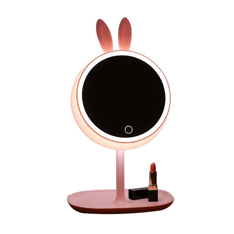 木丁丁 自然光智能美妆镜