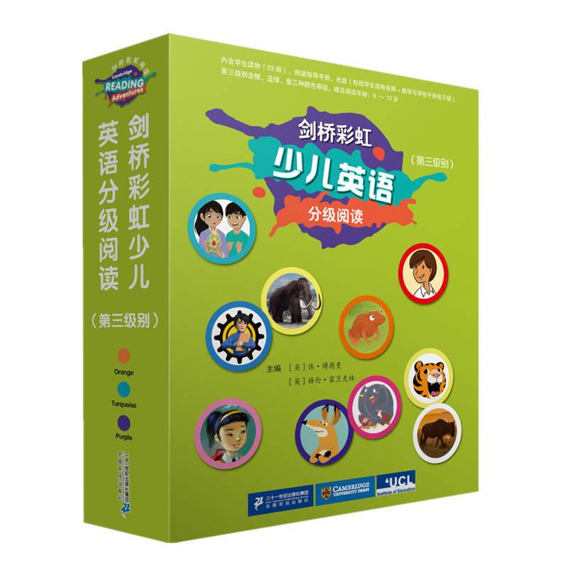 2021幼儿启蒙英语教材排行榜