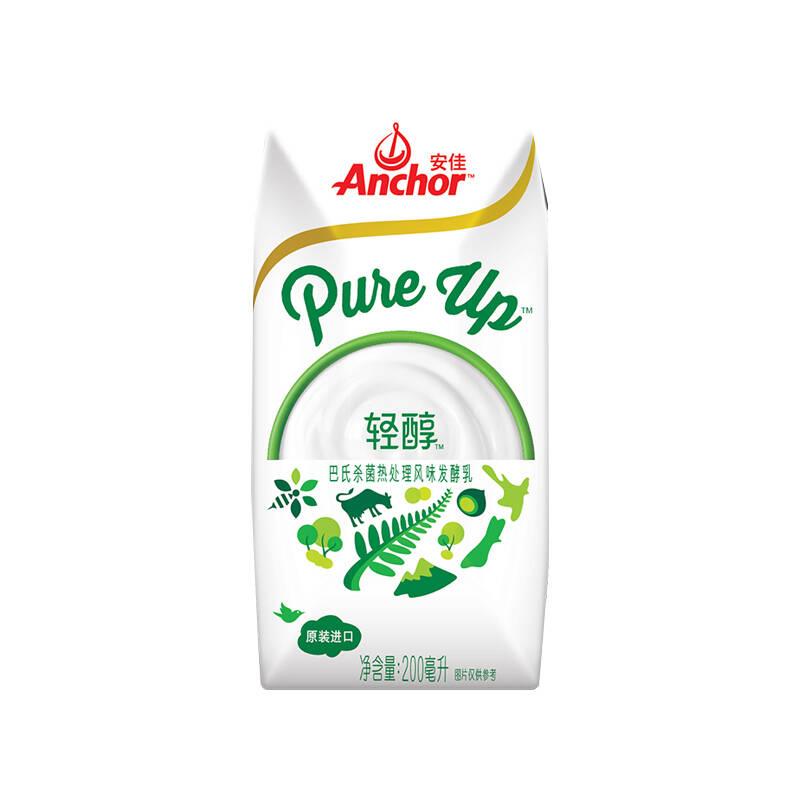 高蛋白含量的进口纯牛奶排行榜